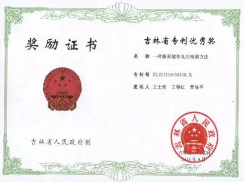 QQ鎴浘20171019150815.png