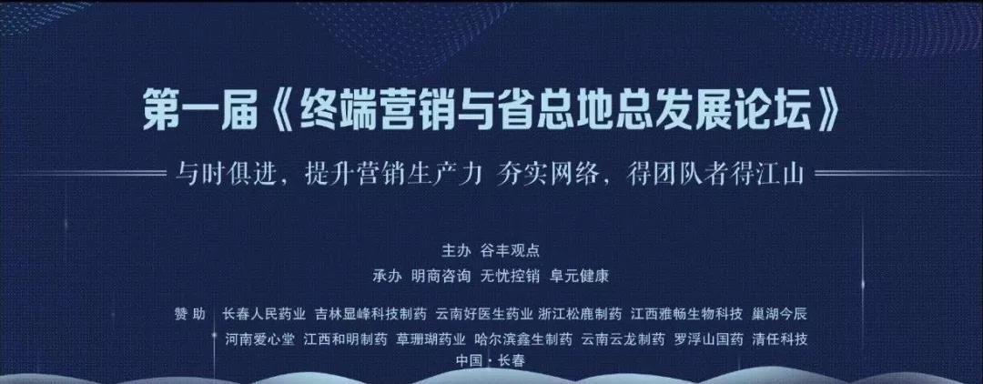 寰俊鍥剧墖_20180628094206.jpg