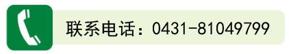 黄英事业部.jpg