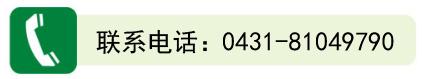 商控事业部.jpg