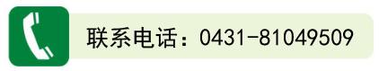 国药事业部.jpg
